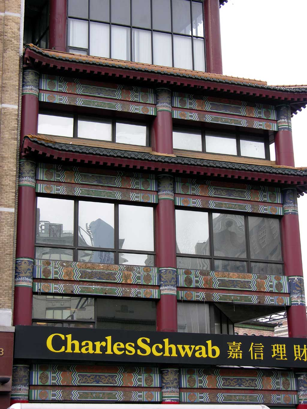 A financial building in Chinatown