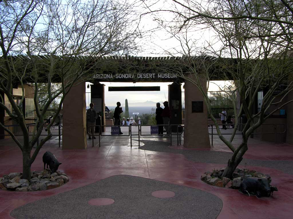 Arizona-Sonora Desert Museum Entrance